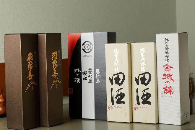 秋葉原旨い魚と焼酎.地酒 美味研鑽 TETSU_22