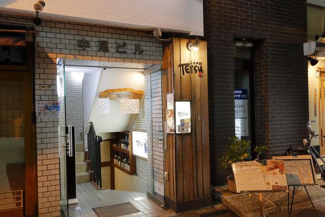 秋葉原旨い魚と焼酎.地酒 美味研鑽 TETSU_24