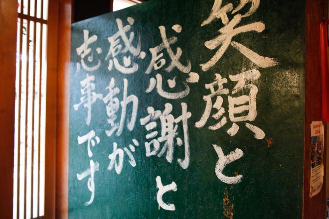 居酒屋あんじ麩屋町綾小路店_16