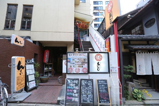 あんじ烏丸六角店_16