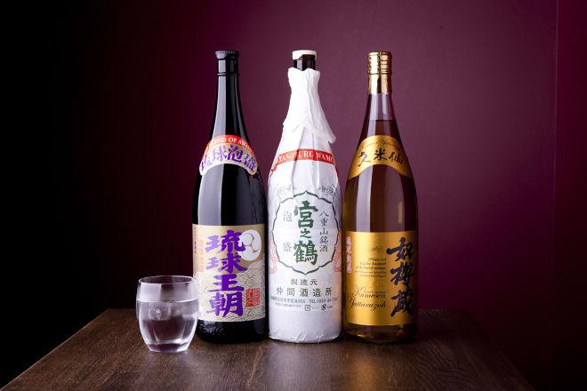 沖縄料理とワイン ワイモリカ_12