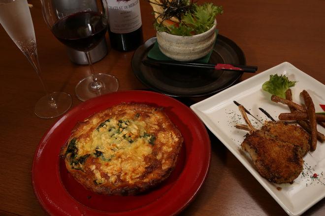 Dining Bar 我家我家_4