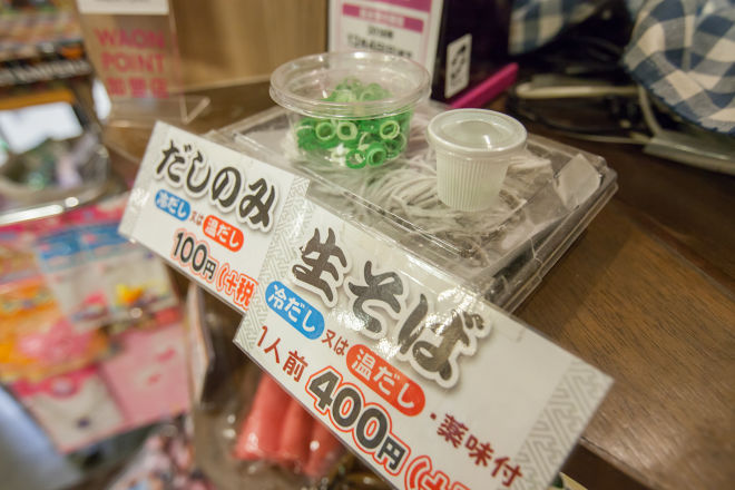 花水木 姫路店_6