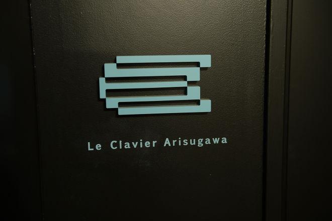 有栖川 Le Clavier_25