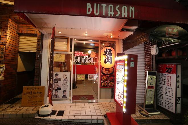 BUTASAN_19