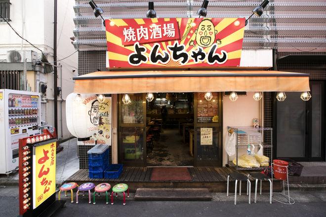 焼肉酒場 よんちゃん_17