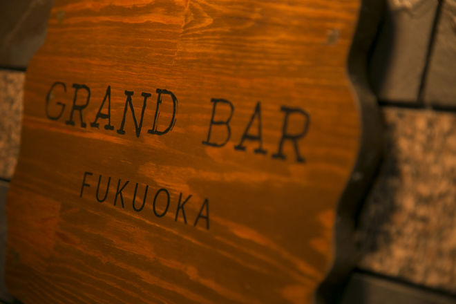 GRAND BAR FUKUOKA_6