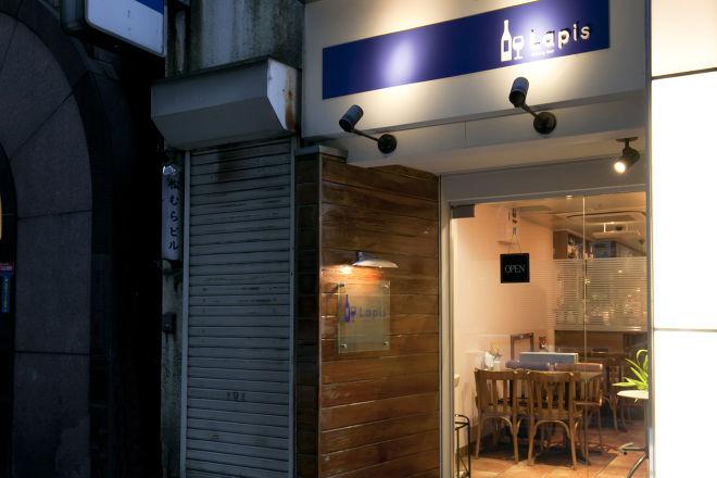 Dining Bar Lapis_18