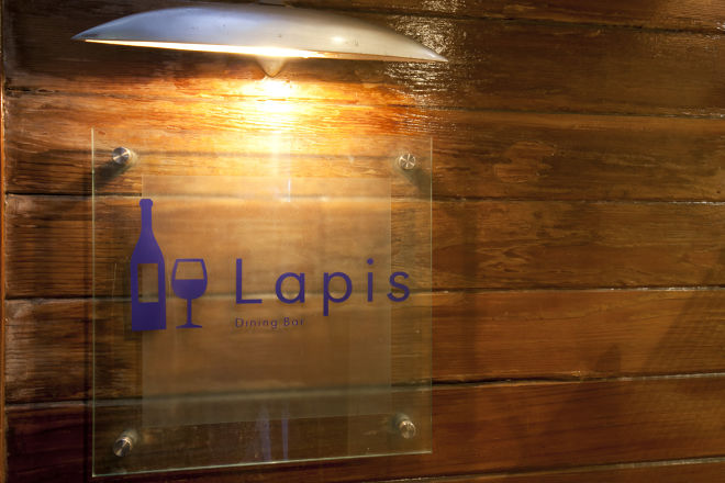 Dining Bar Lapis_20