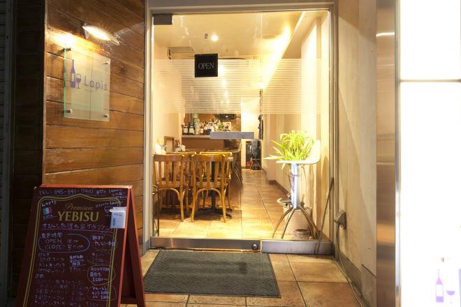 Dining Bar Lapis_22
