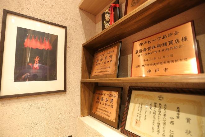 神戸牛焼肉 八坐和 本店_8