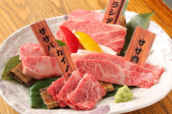 神戸牛焼肉 八坐和 本店