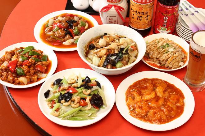 中華料理 福縁