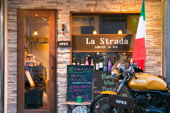 La Strada_25