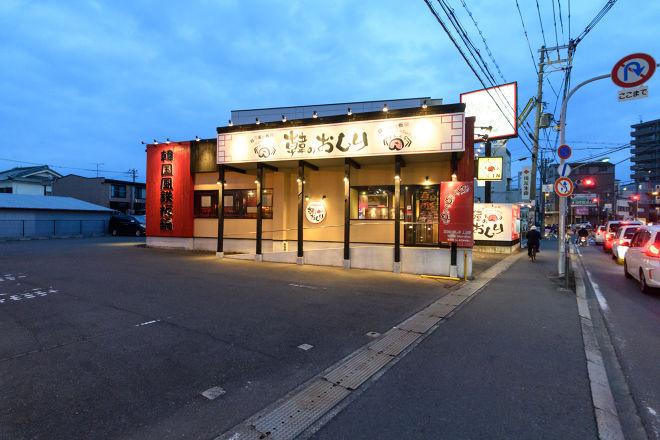 韓国風鉄板鍋韓のおしり 鳳店_16
