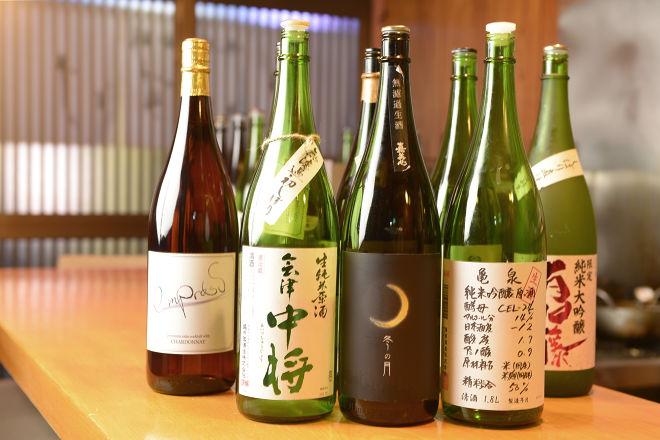味彩酒蔵 えいすけ_12