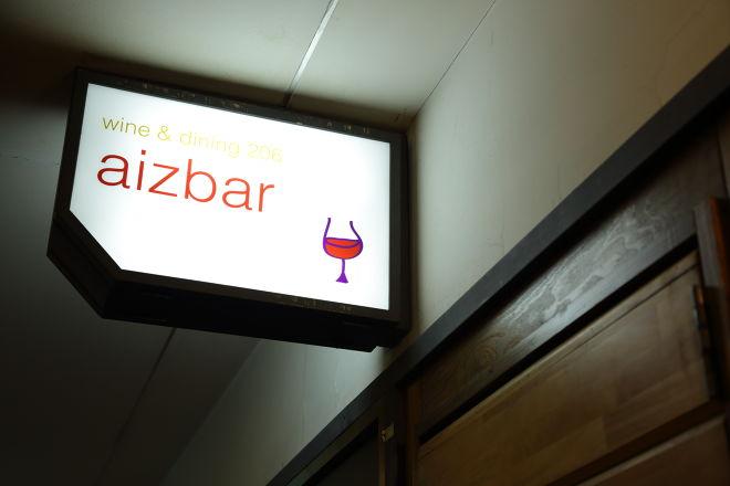 aizbar_20