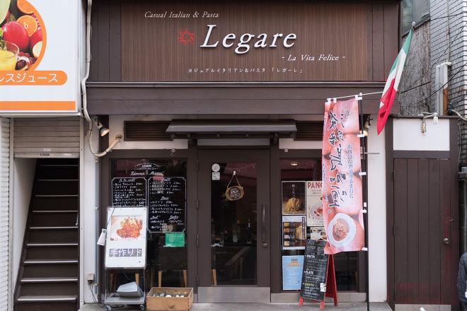 Casual Italian Pasta LEGARE_17