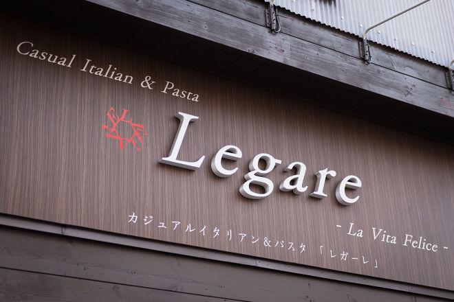 Casual Italian Pasta LEGARE_20