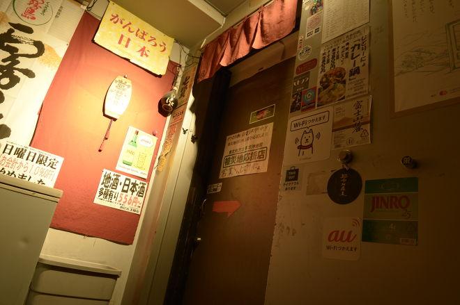 宮崎地鶏と鍋の酒処じどりーにょ_18