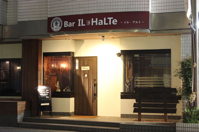 Bar IL・HaLTe_20