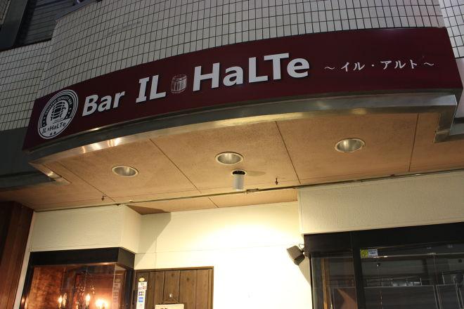 Bar IL・HaLTe_21
