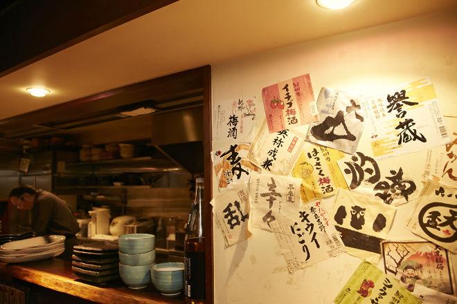 旬菜 めばえ_4