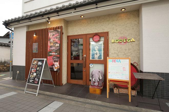 Sakagura BODEGA_20