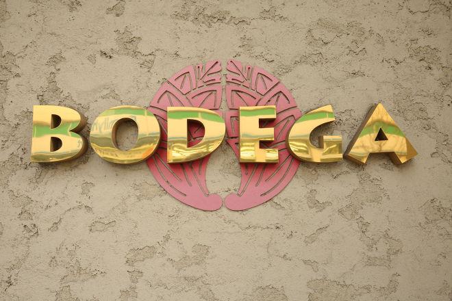 Sakagura BODEGA_18