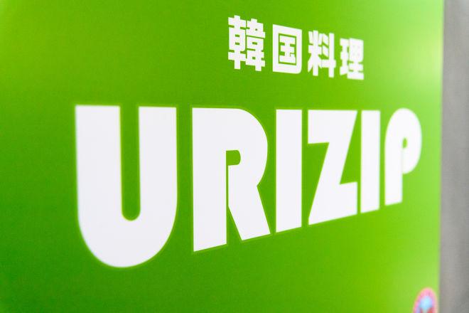 韓国料理 URIZIP_23