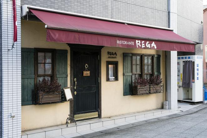 RISTORANTE REGA_15