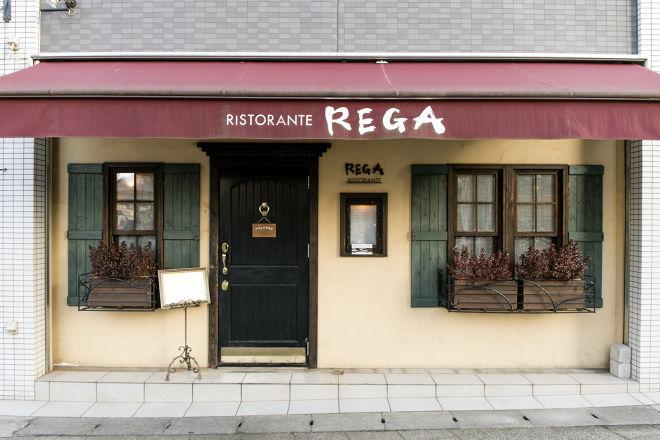 RISTORANTE REGA_18