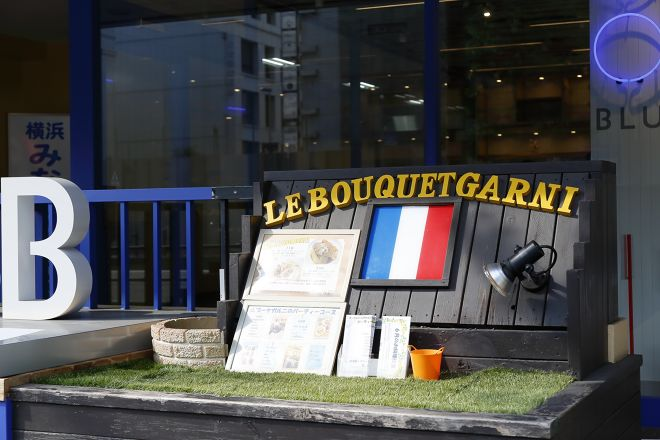 Le Bouquet Garni_15