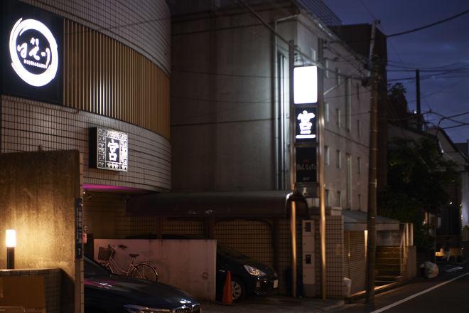 寿司はせ川 西麻布店_22