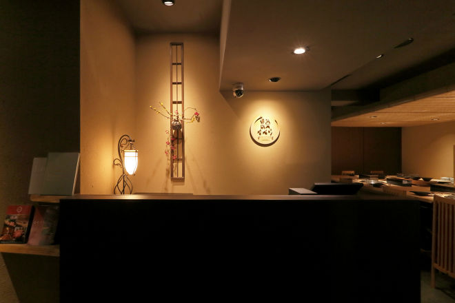 日本焼肉 はせ川_8