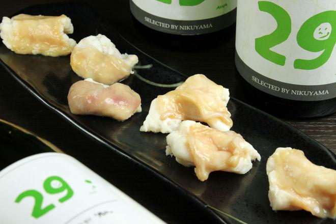 赤身肉とホルモンの店 惣_11