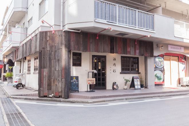 酒肉彩 みなみ_17