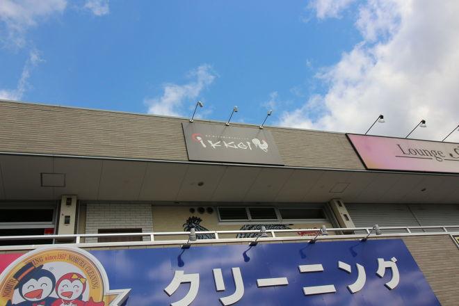 鶏焼き肉ダイニング イッケイ_21