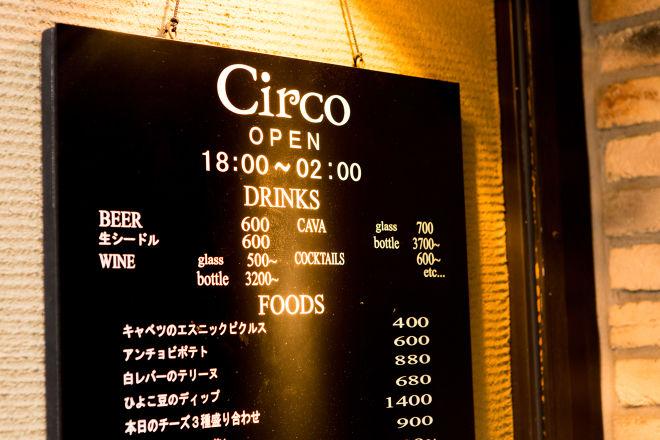 Circo_22