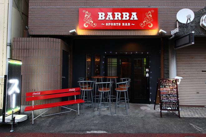 BARBA_16