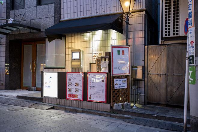 元町cerisier_10