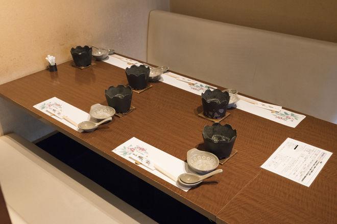 日本料理 汐菜 SHIOSAI_4