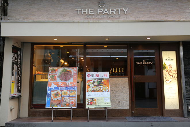 THE PARTY_17
