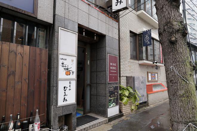 青山杏亭_32