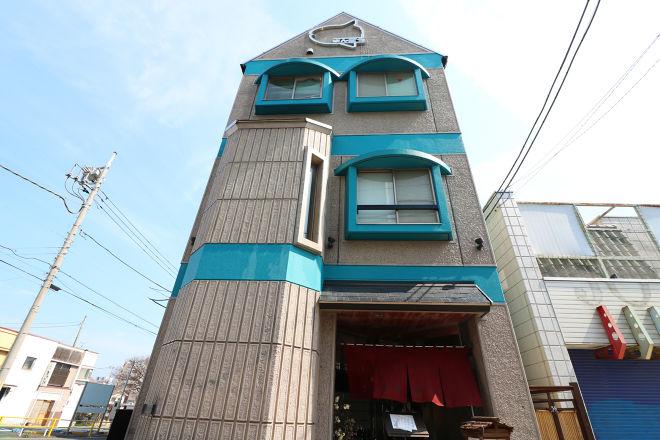 和食屋 まんぼう_20