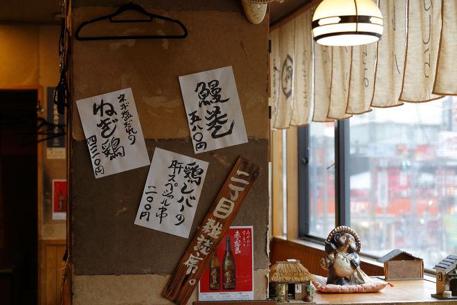 まるたか 町屋店_5