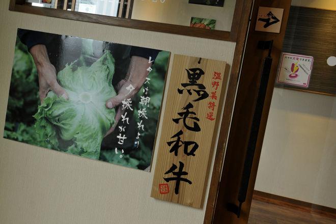 しゃぶしゃぶ温野菜金山駅前店_17