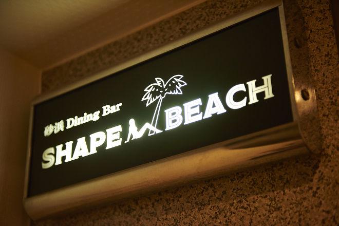 砂浜ダイニングバー SHAPE BEACH_26