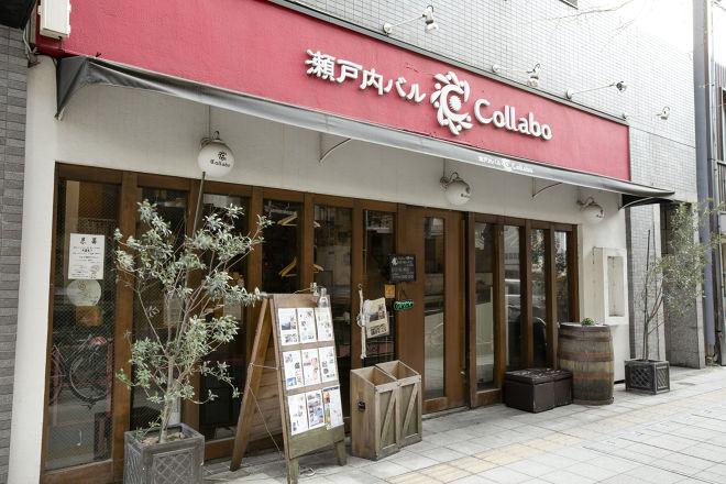 瀬戸内バル Collabo_26