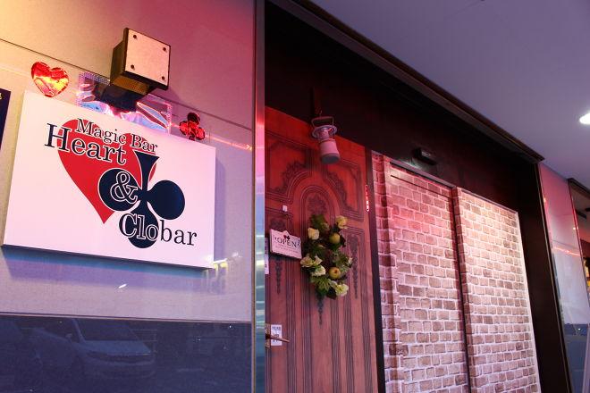 Magic Bar Heart&Clobar_22